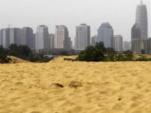 Danau Pasir Kota Zhengzhou